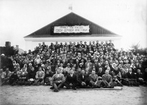 I Zjazd Zjednoczenia Kościołów Chrystusowych - Kobryń rok 1929
